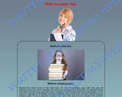the fastest of paper that you have write paper fast write my paper fast and out problems